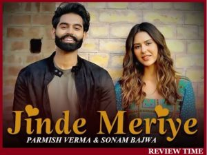 Read more about the article Jinde Meriye Movie 2020 | Trailer, Cast, Release Date, Review