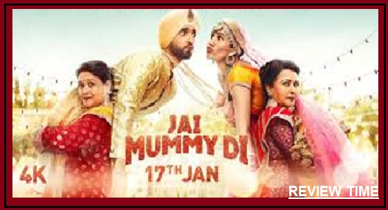 You are currently viewing Jai Mummy Di Movie (2020) | Trailer, Release Date, Review