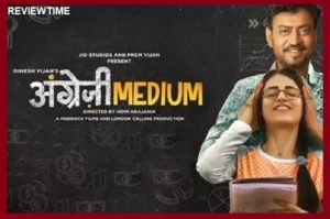 Read more about the article Angrezi Medium Movie | Review, Release Date, Trailer
