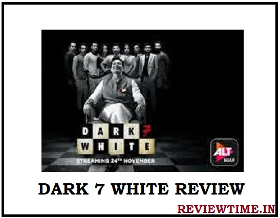 Dark 7 White Review